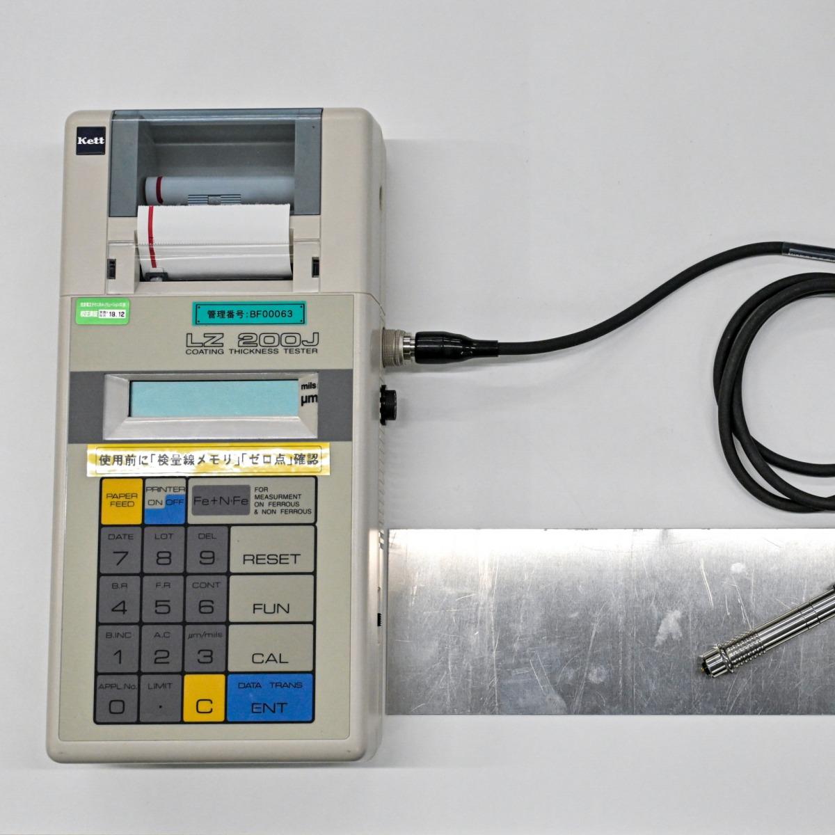 Universal thickness meter
