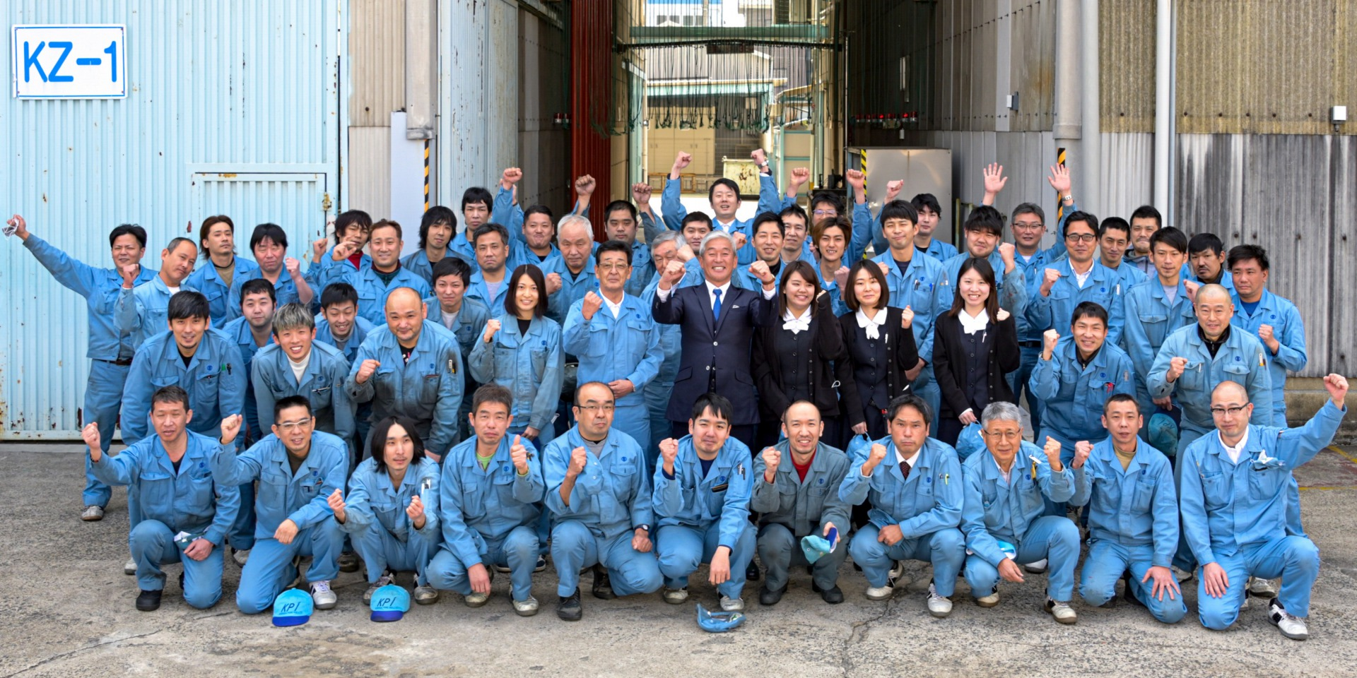 Kansai Pipe Company Message